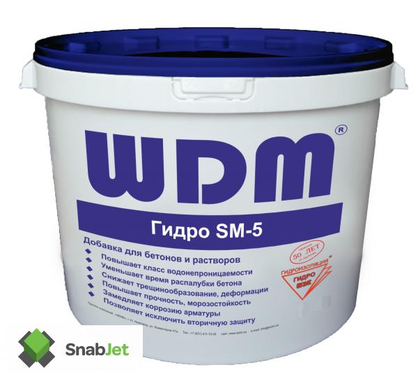 Комплексная добавка для бетонов и растворов SM5